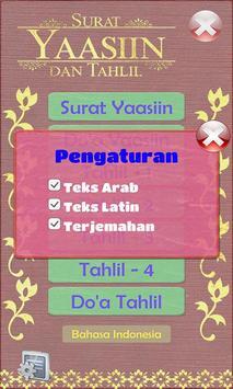 Surat Yasin Audio dan Tahlil ảnh chụp màn hình 10