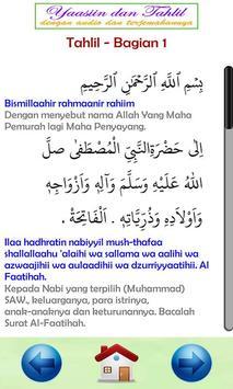 Surat Yasin Audio dan Tahlil ảnh chụp màn hình 3