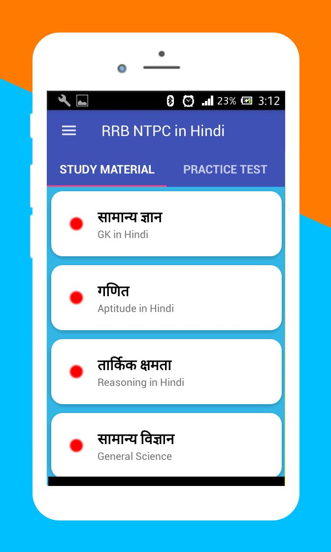 RRB NTPC in Hindi for Android - APK Download