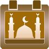 ikon تقويم الأمين - مواقيت الصلاة والأذان