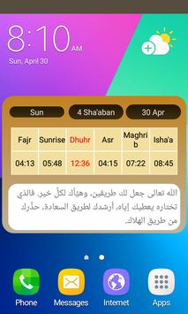 Al-Amin Calendar- Prayer Times screenshot 1