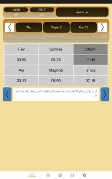 Al-Amin Calendar- Prayer Times screenshot 8