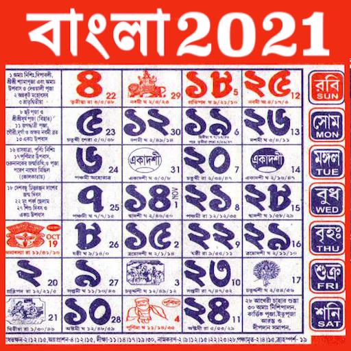Download Bengali Calendar 2021 – বাংলা ক্যালেন্ডার 1427 For Android 2021