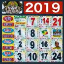 2019 Calendar - 2019 Panchang, 2019 कैलेंडर हिंदी APK