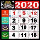 2020 Calendar - 2020 Panchang, 2020 कैलेंडर हिंदी APK Android