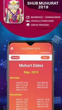 2019 कैलेंडर - हिंदी कैलेंडर 2019, 2019 पंचांग स्क्रीनशॉट 1