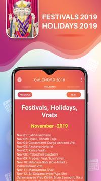 2019 Calendar screenshot 2