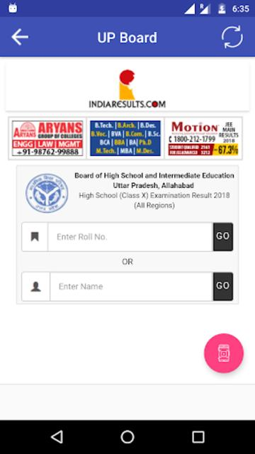 10th 12th Board Result,All Board Result 2019 for Android
