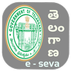 TS e Sewa - టెలంపణ ఆన్లైన్ మొబైల్ మరియు సేవలు 🐰 icon
