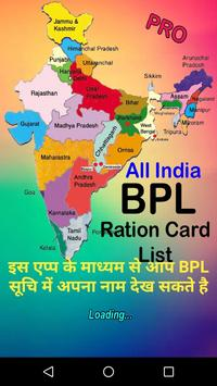 All India BPL Ration Card List 2018 2019 poster