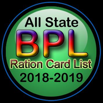 All India BPL Ration Card List 2018 2019 screenshot 3