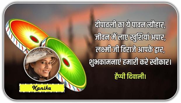 Happy Diwali Shayari Cards -2019 poster