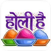 Holi Stickers icon