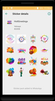 Holi Stickers screenshot 2