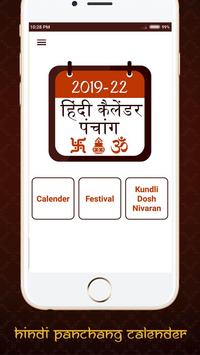 Hindi Calender for Android - APK Download