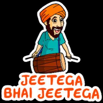 Indian Cricketer Sticker - WAStickerApps screenshot 3
