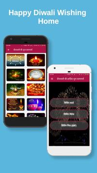 Diwali Greeting Cards, GIF & Wishes poster