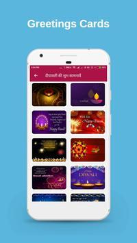 Diwali Greeting Cards, GIF & Wishes screenshot 1