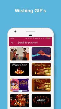 Diwali Greeting Cards, GIF & Wishes screenshot 2