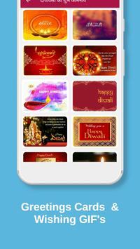 Diwali Greeting Cards, GIF & Wishes screenshot 3