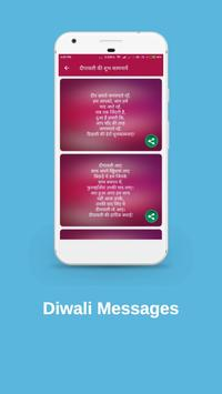 Diwali Greeting Cards, GIF & Wishes screenshot 4