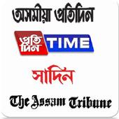 Assam News icon