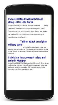 Assam News screenshot 1