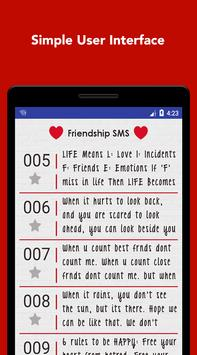 SMS Messages Collection screenshot 1