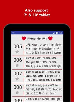 SMS Messages Collection screenshot 4