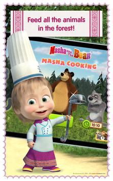 ماشا تطبخ: لعبة طبخ للاطفال تصوير الشاشة 10