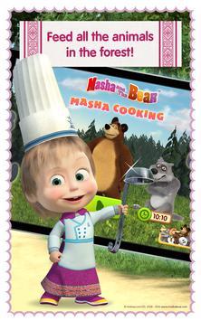 ماشا تطبخ: لعبة طبخ للاطفال تصوير الشاشة 17