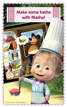 ماشا تطبخ: لعبة طبخ للاطفال تصوير الشاشة 18