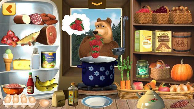 ماشا تطبخ: لعبة طبخ للاطفال تصوير الشاشة 6