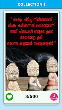 Malayalam Quotes 2019 screenshot 3