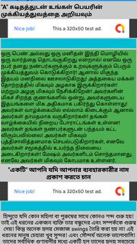 A se vyakti visesh Hindi, Bengali, Urdu, Tamil me poster