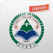 Unipass(유니패스) icon