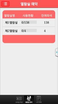 Unipass(유니패스) screenshot 1