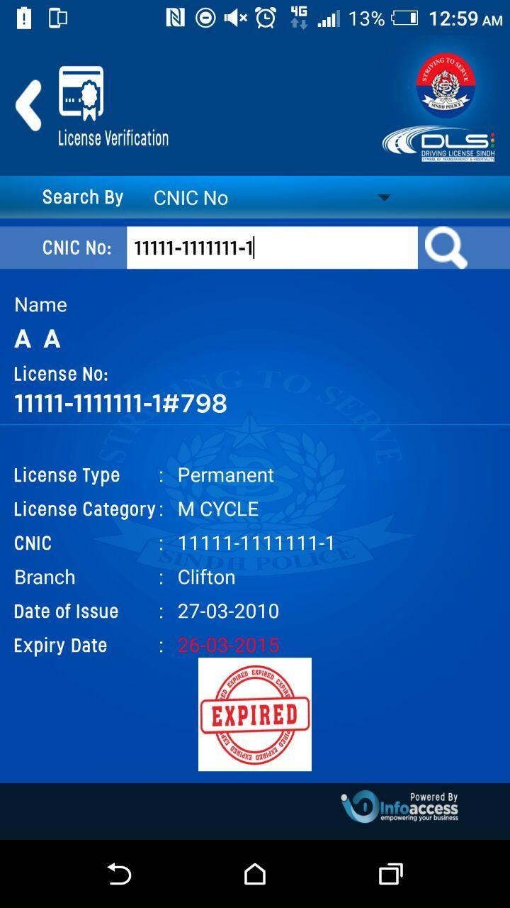 Sindh Driving License App for Android - APK Download