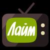 Лайм HD TV иконка