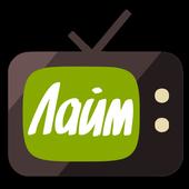 Лайм HD TV ikona