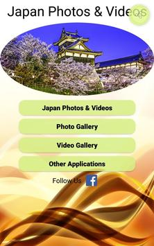 Japan Photos and Videos screenshot 8