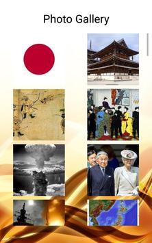 Japan Photos and Videos screenshot 3