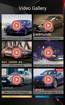 Lexus ES screenshot 10