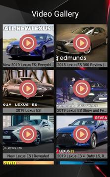 Lexus ES screenshot 2