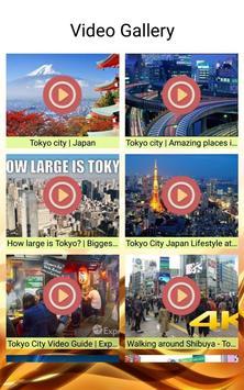 Tokyo Photos and Videos screenshot 1