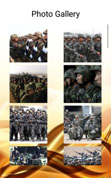Chinese Armed Forces screenshot 11