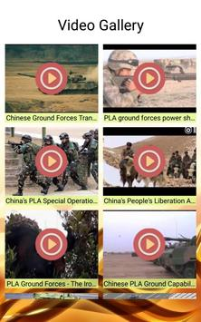 Chinese Armed Forces screenshot 18