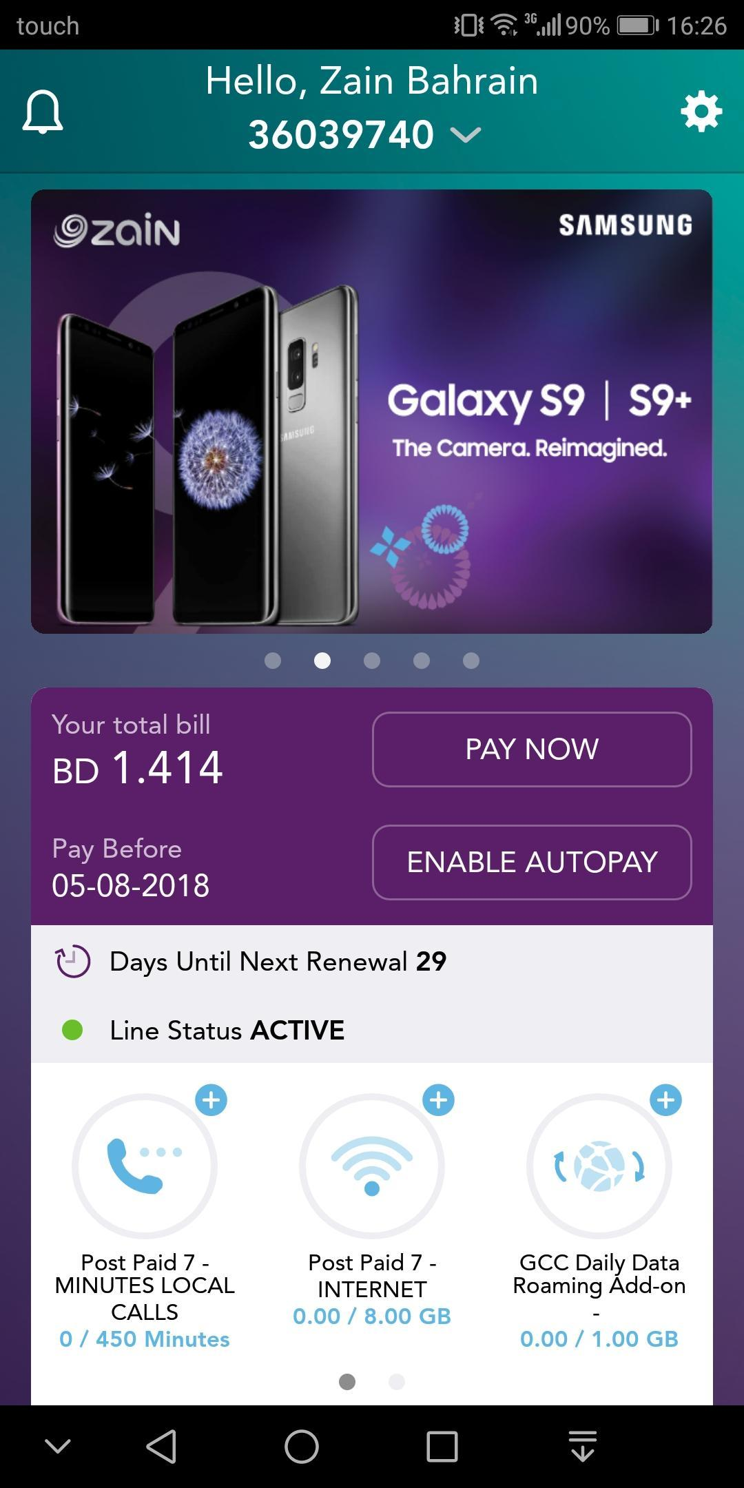 ZAIN Bahrain for Android - APK Download