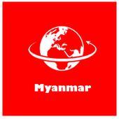 Tripvar Myanmar icon