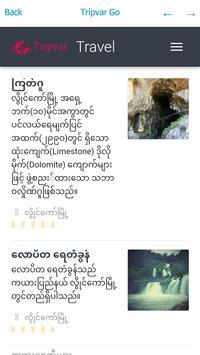 Tripvar Myanmar screenshot 7